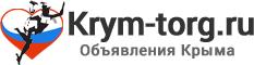 Все Объявления Крыма. Крымская доска объявлений.
