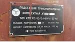 Подстанция Трансформаторная КТП 160/10/0,4 - 81-У1