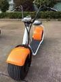 Электрический скутер-самокат Scrooser