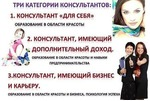 Онлайн-регистрация по всей России в компанию Mary Kay Мэри Кэй Мери Кей
