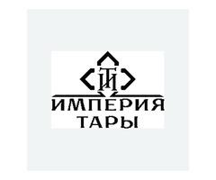 Магазин упаковки и тары в Крыму «Империя тары»