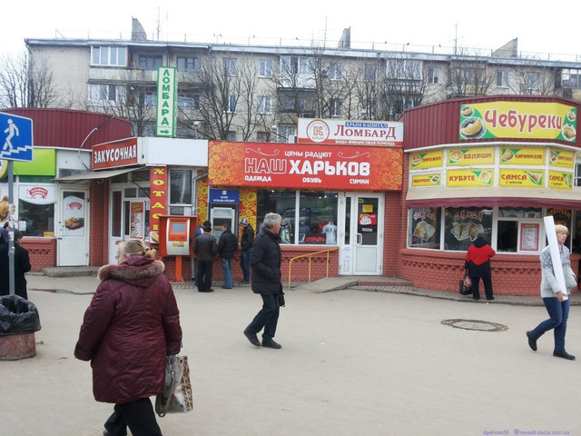 Доска объявлений города крымская работа вахта новосибирск от прямых работодателей свежие вакансии