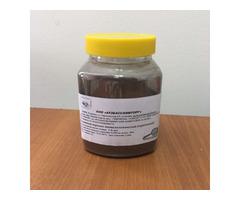 Порошок магнитный дактилоскопический коричневый от производителя
