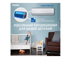 Кондиционеры Haier с ультрафиолетовой лампой для детских комнат.