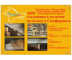 Оптом реализуется столешницы Кедр в Крыму
