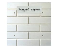 Фасадная плитка, Термоплита