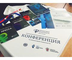 Изготовление брендированной , сувенирной продукции с фирменной символикой в г. Севастополь (Крым). Р