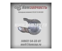 Запчасти для автогрейдеров ГС-14.02, ДЗ-143, ДЗ-180