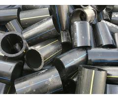 Отходы труб ПНД