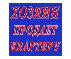Продам 1-комн. квартиру, Комсомольское