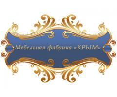 Домашняя корпусная мебель фабричного производства от мебельной фабрики  «Крым».