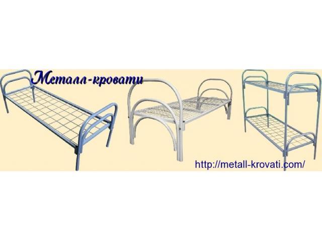 Кровать металлическая 90х200 - 1/5