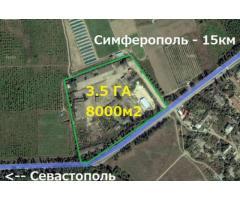 Промбаза вдоль трассы Севастополь Симферополь