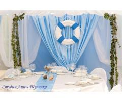 Оформление свадьбы,праздника в морском стиле. Морской декор в Крыму