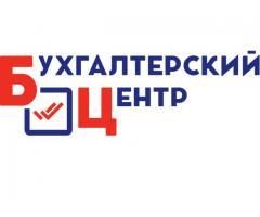 Регистрация ООО и ИП в любом регионе РФ