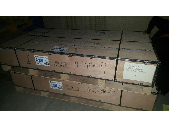 Доставка грузов из Китая, Guangzhou Cargo - 3/5