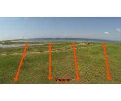 Срочно продается 3 участка на берегу залива Донузлав.