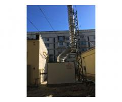 Продам теплоснабжающую компанию в Крыму