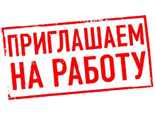 Требуется промоутер, г. Симферополь - 1/1