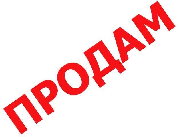 """Продам швейную машинку """"Чайка 132М"""". Симферополь - 1/1"""