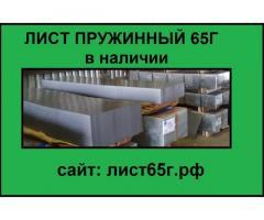 Продам листы 65Г для изготовления доспехов - Фотографии 1/2