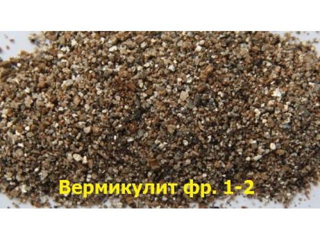 ВЕРМИКУЛИТ — натуральный теплоизолятор - 2/2