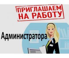 Администратор в отель в п. Поповка