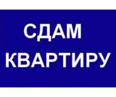 Сдам квартиру для строителей, Симферополь, р-н Ашана