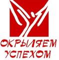 Маркетинговые услуги для частной медицины Крыма