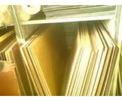 Электроизоляционные материалы и и средства защиты используемые в электроустановках